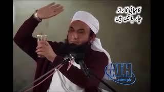 Kamyabi Ke 4 Raaz - (Imaan ,Achhe Aamaal, Haqq Ki Dawat, Sabr) In Surah Al-