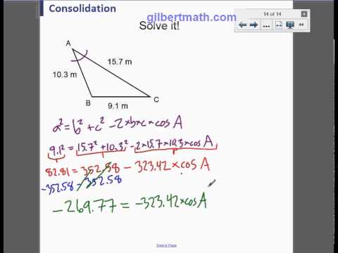 3C - Solving a Non-Right Triangle Given Three Sides