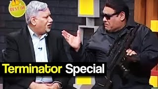 Best Of Khabardar Aftab Iqbal 6 February 2018 - Terminator Special - Express News