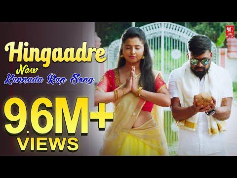 HINGAADRE | Kannada Rap HD Video Song | Putta Alankar | Roopashree Nair | Vijeth Krishna | Sai Nag