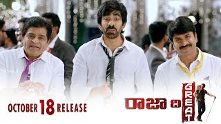 Raja The Great Pre Release Trailer 5 | Releasing on 18th October
