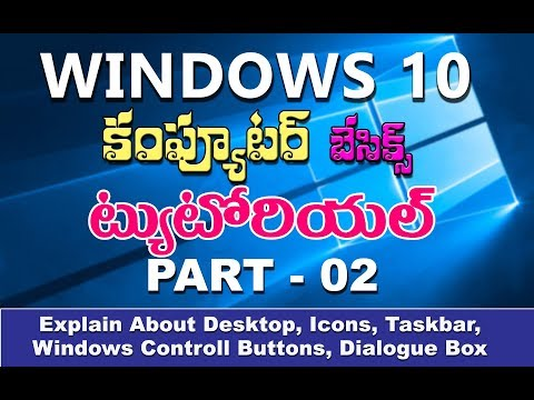 Windows 10 Tutorials in Telugu | Part 02  |windows 10 basics video in Telugu |