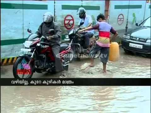Road conditions in Kerala :  Palarivattom Edappally Road condition