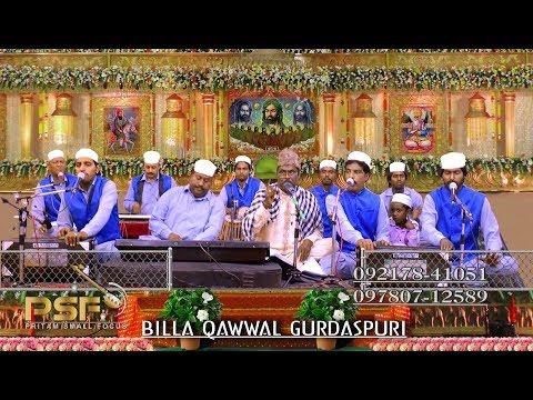 Download BILLA QAWWAL GURDASPURI || TAQDEERAN || LIVE New