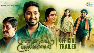 Aravindante Athidhikal Trailer | Sreenivasan, Vineeth Sreenivasan | Shaan Rahman | M Mohanan | HD