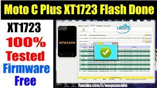 MOTO CPLUS XT 1721 (2+16) FLASHING AND FRP LOCK REMOVE 100