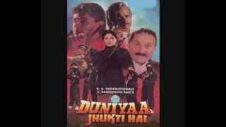 Nafrat Ki Duniya Se Door Duniya Jhukti Hai (1996) Full Song HD