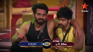 After nomination effects ila unai...what next? #BiggBossTelugu4 today at 9:30 PM on #StarMaa
