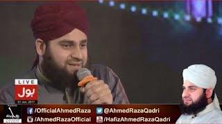 Dar e Nabiﷺ par yeh umar beetay  | Ahmed Raza Qadri in Ramzan Mein Bol Transmission 2017 | BOL Tv