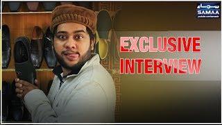 Interview With Nadir Ali | P4pakao | Prank Master | SAMAA TV