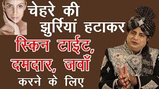 Lipoma Treatment Hindi | Home Remedies for Lipoma | Ganth Ka