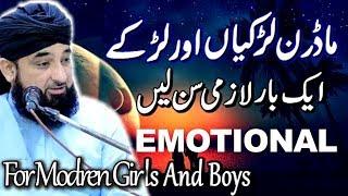 Bayan for young girls and boys | Maulana Saqib Raza Mustafai 02 February 2019 | Naat Sharif