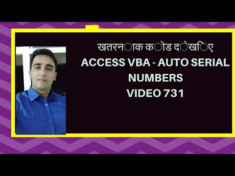 How to create auto serial numbers in access vba- 3 events Hindi