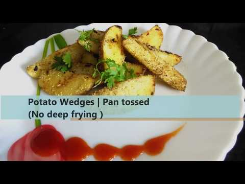 Potato wedges | Pan tossed | No fry | Quick & Easy snack