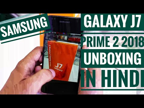 samsung galaxy j7 prime 2 unboxing in hindi