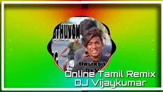 Chennai gana song mp3 download dj