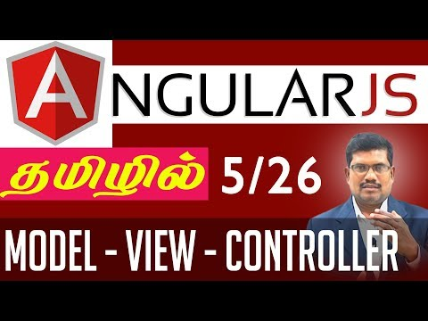 #5 Understanding Model View Controller || AngularJS Foundation in Tamil