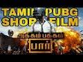 Tamil akkam pakkam HD-MP3 Download