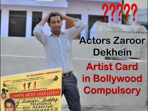 Artist card in Mumbai Film City is Important must watch actors