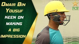 Omair Bin Yousuf Keen On Making A Big Impression | PCB