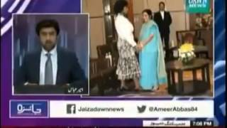 Must Watch How Pakistani News Channel Dawn is Praising Narendra Modi for his works !!
