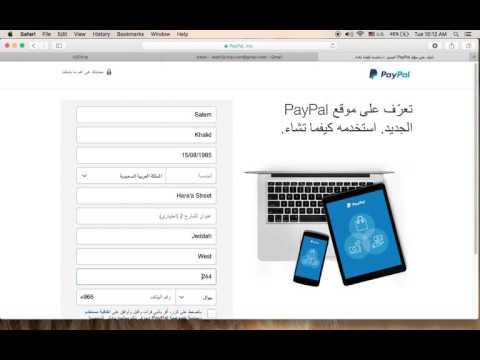 PayPal Process Saudi Arabia