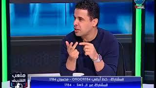 ملعب الشريف - جدل ساخن بين الغندور و الخضري حول فضح مرتضي منصور لصفقة القرن