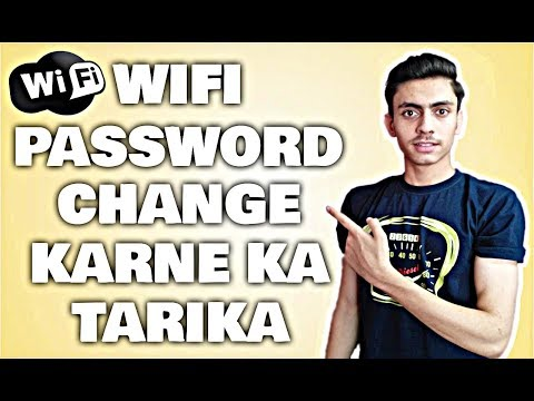 How To Change WiFi Password In Laptop 2017 - {Urdu/Hindi}