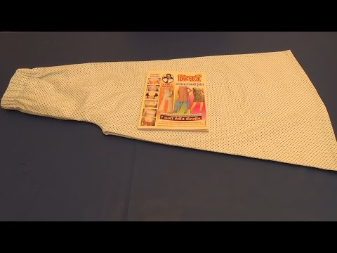Easy Palazzo Cutting and Stitching Hindi