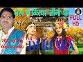 DJ REMIX BHAJAN SEETU SHASTRI GHIROR MAINPURI MAA SHARDE STUDIO KASGANJ 9411433429 mp3