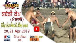 RAJA SAHIB JI MAZARA Kabaddi Cup 21 Apr 2019 || 1 Semi Final Match || U.S.A vs Sang Dhesiyan