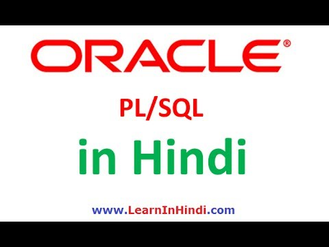 74. PL/SQL Table in Oracle