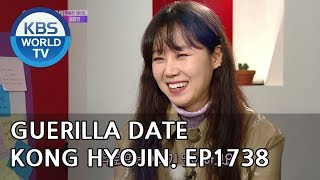 Guerilla Date: Kong Hyojin [Entertainment Weekly/2018.11.19]