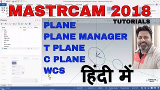 Change the WCS on a file in Mastercam - PakVim net HD Vdieos