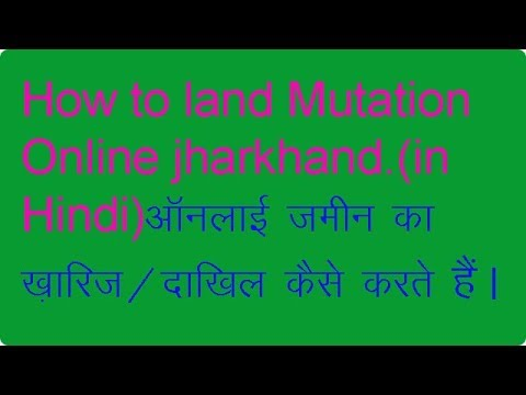 How to Land Mutation online Jharkhand (in hindi)