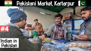 How Pakistan treats Indian Customers? | Returning from Pakistan (Kartarpur) | Hindi