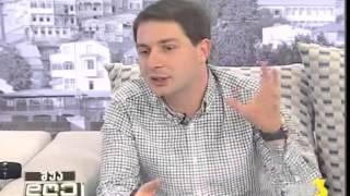 შუა დღე TV3 – 30 იანვარი, 2015წ. 4 ნაწ