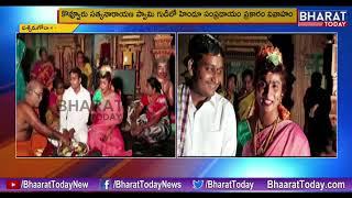 Telugu man Married Sri lanka Girl || Hindu Tradition || Bharat Today