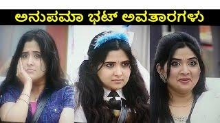 Anchor Anupama Bhat  unseen  Photos | Big Boss Kannada | Filmi News