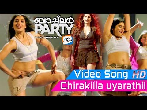 Xxx Mp4 KAPPA KAPPA BACHELOR PARTY VIDEO SONG New Malayalam Movie Song Padmapriya 3gp Sex