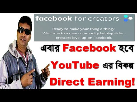 Good News for Facebook Video Creator! Monetization Enabled to Beat YouTube
