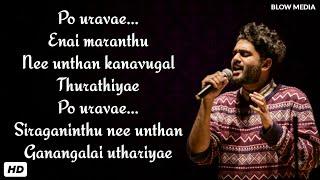 Po urave song Lyrics | Sid Sriram | kaatrin mozhi | Full HD