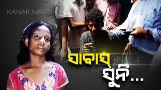 Fearless Minor Girl Helps Cops Nab Mobile Thief In Odisha's Balasore