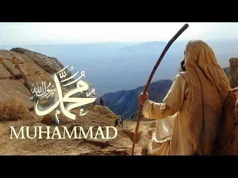 Amazing Love Story Of Prophet MUHAMMAD (S) -  Part 2 of 2