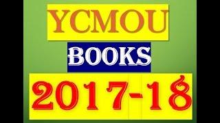 ycmou result 2017