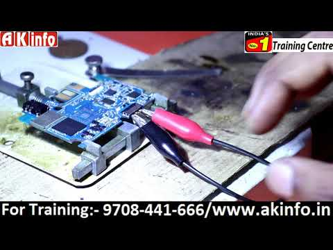 How to trace a track of battery supply