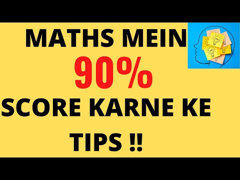 Tips to score 90  marks in Maths (HIndi)