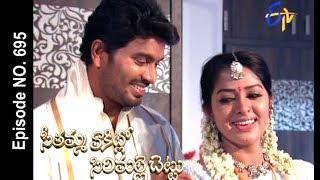 Seethamma Vakitlo Sirimalle Chettu | 24th November 2017 | Full Episode No 695| ETV Telugu