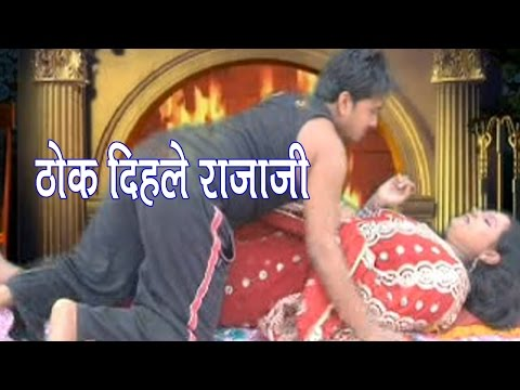 Loading नाही नाही करत रहनी ठोक दिहले राजाजी ❤❤ Painter Babu ❤❤ Bhojpuri Item Songs New Video [HD] Now
