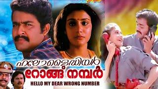New Released Malayalam Full Movie | Malayalam Full Movies 2021 Latest Malayalam Romantic